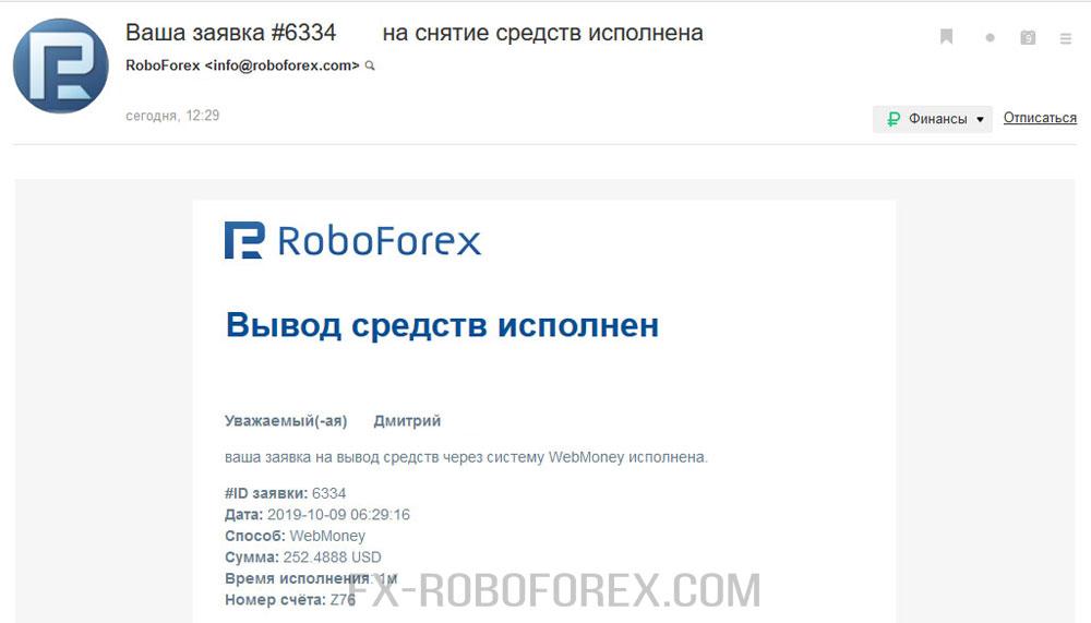 Как заработать в RoboForex - Партнерская программа РобоФорекс