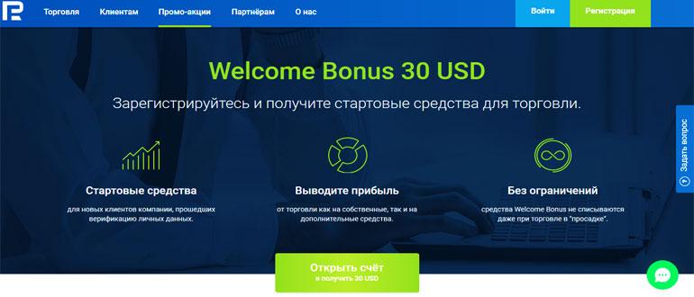 WELCOME-BONUS-30-USD-M