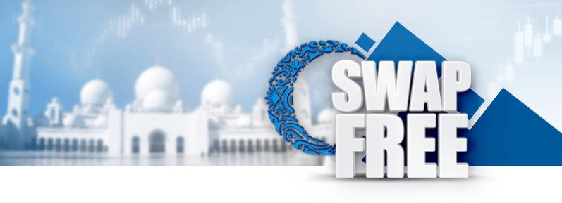 исламский счет swap-free