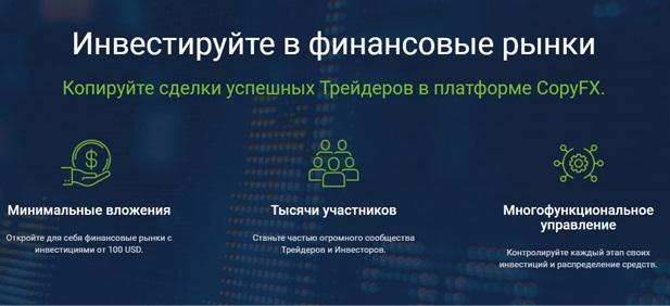 Компания Робофорекс