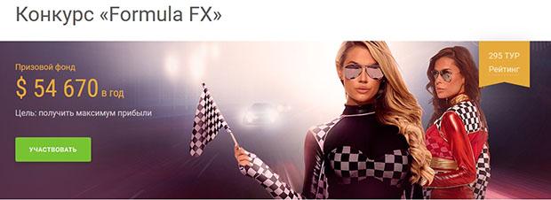 Formula FX